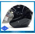 《福利社》CBR S100 S-100 R4 新款 黑色 內襯全可拆 ARAI RAM4 全可拆 安全帽