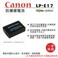 【eYe攝影】ROWA 樂華 Canon LP-E17 LPE17 副廠電池 1年保固 EOSM3 750D 760D