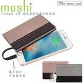【A Shop】 Moshi IonBank 10K 10300 mAh 超容量鋁合金行動電源-2款