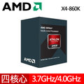 [AMD] FM2+ X4-860K 3.7GHz 四核心處理器