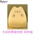 Lepont USB LED 七彩動物矽膠燈-招財貓