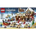 【愛油購機油 On-line】LEGO 10245 聖誕老公公 工作室創意系列Santa`s Workshop