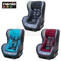 納尼亞 NANIA 0-4歲安全汽座/汽車安全座椅/汽座FB00385