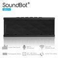 美國聲霸SoundBot SB571 藍牙2.1聲道隨身喇叭 6W + 6W - 五色選擇 - 藍芽喇叭 鐵三角 Beats Bose Doss Panasonic Sony JS JBL TDK W..