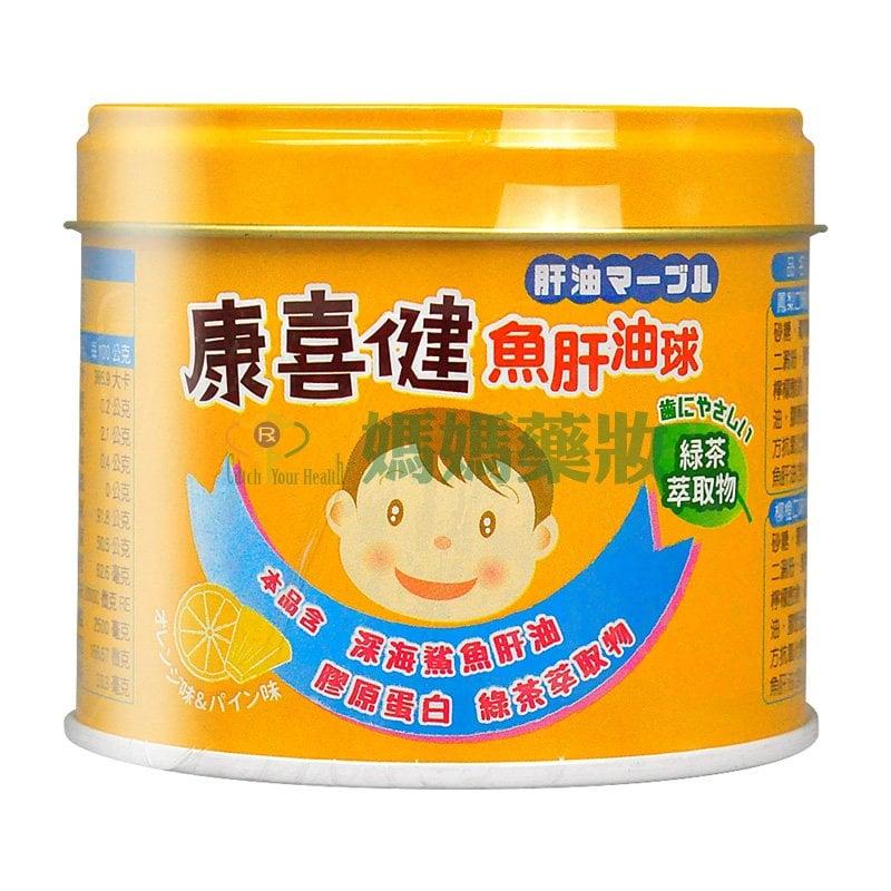 康喜健鈣 D3+E 120粒【媽媽藥妝】日本原裝