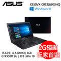 ASUS華碩 X550VX-0053J6300HQ 黑紅 15吋(i5-6300HQ/4G/1T/GTX 950M/W10)