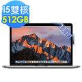 賣場最低價 Apple MacBook Pro 13.3 吋 2.9GHz 8G/512GB i5雙核 具備Touch Bar MNQF2TA/A、MNQG2TA/A