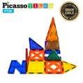 美國畢卡索Picasso Tiles PT26 3D立體益智磁性積木26片 - SE Disney LEGO 拚圖 建構 動腦 智力 啟發 組裝 邦寶 樂高 磁力王 迪士尼