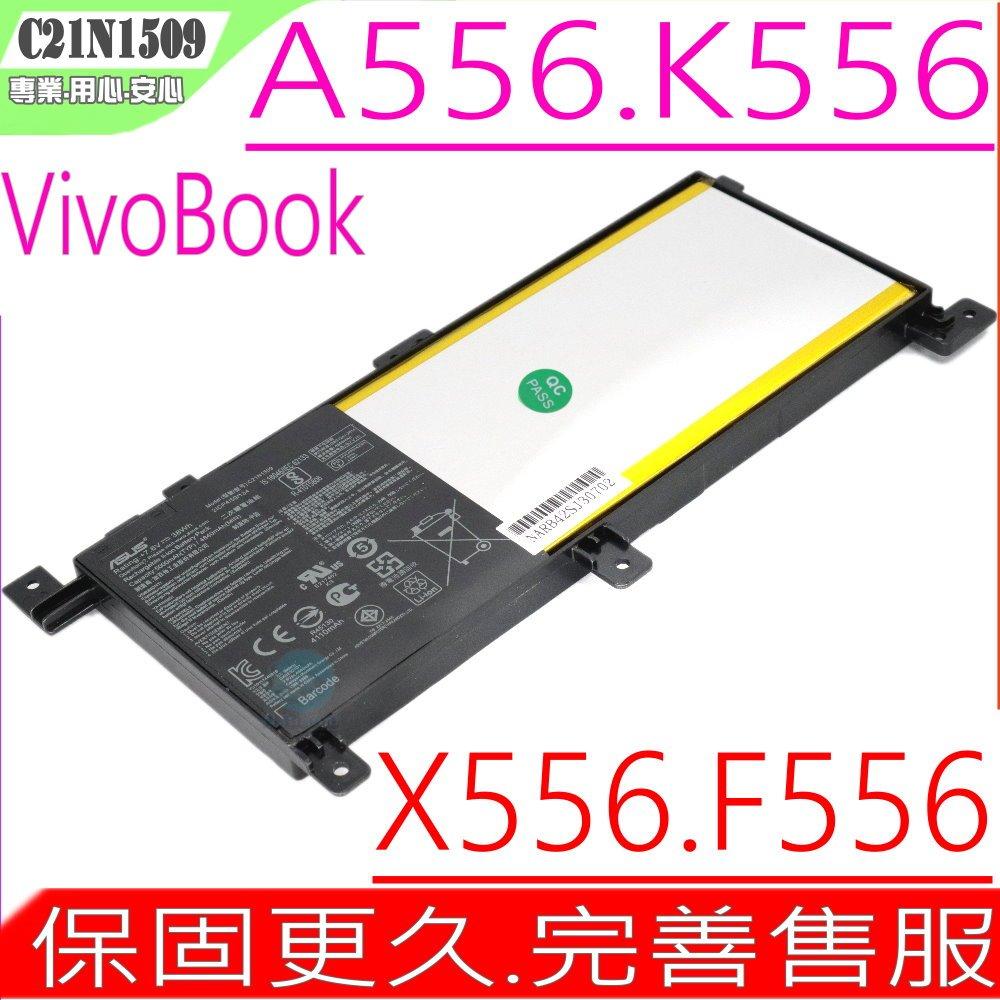 ASUS電池(原廠)-華碩 K556,X556電池,X556UA,X556UB電池,X556UF,X556UJ,X556UQ X556UR電池,X556UV,C21N1509,X556U,K556U