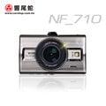 【響尾蛇】FN-710大光圈行車記錄器搭配R1國際版全頻雷達測速器 (送8G記憶卡+精美小禮品)