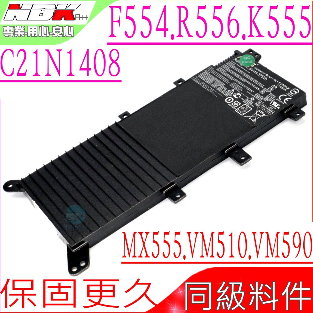 ASUS電池(原廠)-華碩 C21N1408,K555電池,K555LA,K555LB,K555LD,K555LF,K555LJ,K555LN,K555LP,K555SJ電池,K555UA,K555U..