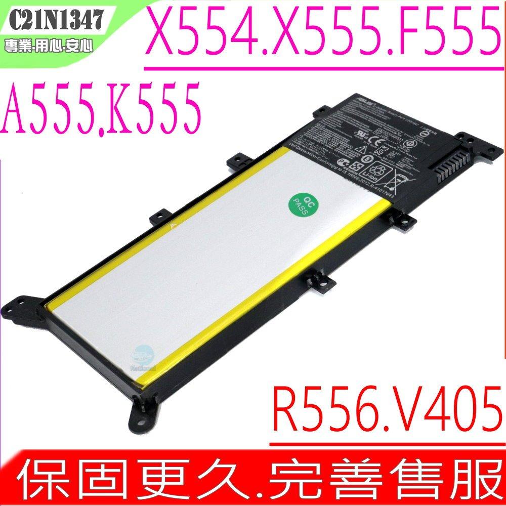 ASUS電池(原廠)-華碩電池 C21N1347,X554電池,X554LA,X554LD,X554LJ,X554LN,X554LP,X554UA,X554UB,X554UJ,X555電池,C2INI..