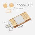 [64G]現貨送beats包 iPhone 7 6S 6 SE 安卓 手機隨身碟 5S 口袋相簿 i6 手機殼 5s i7 iphone7 htc sony 128G 64G 32G 16G 8G O..