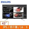 [酷購Cutego] 優質福利品(僅一台) LG 40UF675T 40型UHD 4K液晶電視機 免運+6期0利率,保固同新品