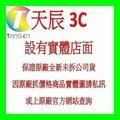 ☆天辰3C☆中和 CPU Intel 1151腳位 i5 6600 四核 3.3G 6M HD530 65W
