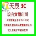 ☆天辰3C☆中和 Power 電源供應器 首利 HQ GAMING GM550X 550W 全束線 三年免費保固