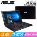ASUS華碩 X550VX-0113J6700HQ 黑紅 (i7-6700HQ/FHD/GTX950M-2G/1TB+128G SSD/W10)
