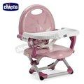 ★衛立兒生活館★Chicco-POCKET SNACK 攜帶式輕巧餐椅座墊-玫瑰粉