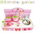 【紫貝殼】『CLB14-11』【日本 Mother Garden】蝴蝶結桌上廚房組/家家酒玩具【原廠公司貨】