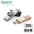Apacer宇瞻 AH650 32GB 神鬼碟影 指紋辨識USB3.0隨身碟