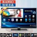 ☆天辰通訊☆中和 NP 跳槽 中華 699 搭 聯碩 RANSO 24吋 連網 LED液晶顯示器 電視 24RS I6A