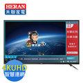 ☆天辰通訊☆中和 NP 跳槽 中華 2699 搭 HERAN 禾聯 50型 4K 液晶顯示器 電視 HD 50UDF28