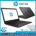 ☆天辰通訊☆中和 惠普 HP 240 G5 14吋商用筆電 i5-7200U/4G/500GB/win10