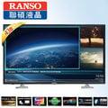 ☆天辰通訊☆中和 NP 跳槽 遠傳 1199 搭 聯碩 RANSO 43吋 液晶顯示器+視訊盒 電視 43RS I6B