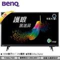 ☆天辰通訊☆中和 NP 跳槽 中華 學生 799 搭 BenQ 32吋 LED液晶顯示器+視訊盒 電視 32CF300