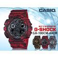 CASIO 卡西歐 手錶 專賣店 GA-100CM-4A 男錶 G-SHOCK 橡膠錶帶 迷彩 雙顯 耐衝擊構造 全新品 保固一年 開發票