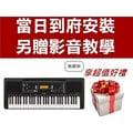 Yamaha PSR E363 61鍵 電子琴 無琴架款/可另加購【E-363 原廠配件再原廠配件再贈好禮】另有電鋼琴 P45 P115 S670 S970 E453 E263 FP30