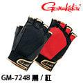 漁拓釣具 GAMAKATSU GM-7248 5CUT (黑/紅) #M #L #LL (手套)