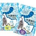 寵物物語》冰晶水晶貓砂16磅 (無粉塵)大包裝↓共1包