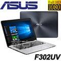 【ASUS 華碩】【零利率】 F302UV-0031A6200U 輕薄 ( i5-6200U 128G SSD NV 920MX 2G獨顯 13吋FHD )