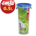 【德國EMSA】專利上蓋無縫3D保鮮盒德國原裝進口-PP材質(保固30年)(0.5L隨行杯)