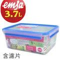 【德國EMSA】專利上蓋無縫3D保鮮盒德國原裝進口-PP材質(保固30年)(3.7L濾片型)