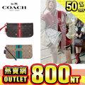 OUT美國直送 COACH 66463 品牌C Logo搭配條紋設計 爆款女士手拿包 零錢包 手抓包 機車包 蔻馳包包