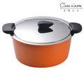 Kuhn Rikon HOTPAN 休閒鍋 湯鍋 悶燒鍋 3L 橘色