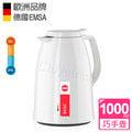 【德國EMSA】頂級真空保溫壺 玻璃內膽 巧手壺MAMBO (保固5年) 1.0L 曼波白
