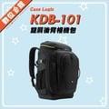 ★刷卡分期0利率★《數位e館》Case Logic 美國凱思 KDB-101 KDB101 雙肩後背相機包 攝影包