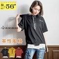 短袖上衣--Sport風格下擺抓破設計電繡拉繩連帽T恤(黑.紅.黃L-3L)-U465眼圈熊中大尺碼