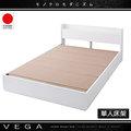 【dayneeds】台灣VEGA・附床頭櫃・插座・收納空間的床・3.5尺單人床架・日本設計