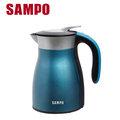【SAMPO聲寶】1.5L保溫型快煮壺 KP-BF15D