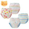 日本chuckle baby 學習褲 3層訓練褲 2件組 戒尿布 nishiki 學習褲 戒尿布