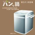 鍋(胖鍋)製麵包機 第五代 MBG-031