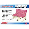   MyRack   Coleman CM-22003 紅葉圖騰情人椅 摺疊椅 露營椅 休閒椅 對對椅 雙人椅 露營