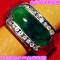 金元山珠寶銀樓◎流行時尚飾品750白K金(18K金)翡翠戒指國際圍17號 手工製作雕刻戒指精緻雕刻製造造型