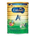 美強生優童A+兒童營養奶粉(新升級)1.7kg