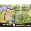 [奇奇3C] DAZUKI 7800mAh 魔菇夜燈行動電源-木紋魔菇