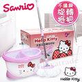 Hello Kitty 凱蒂貓 不鏽鋼手把 手壓式 360度旋轉 拖把組 拖把組 好神拖 (1桶+1拖+2布)